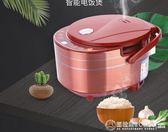 志高小型電飯鍋大容量老式家用宿舍智慧迷你多功能3L電飯煲小  《圓拉斯3C》