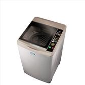 SANLUX台灣三洋【SW-12AS6A】12公斤內外不鏽鋼洗衣機