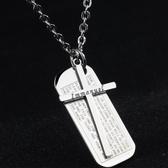翼力復古盾牌耶穌經文男十字架鈦鋼男生項?男女吊墜韓版時尚飾品