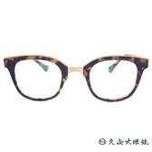 Kaffeine 咖啡因 Arabica C3 (琥珀-金) 韓國設計 β鈦 近視眼鏡 久必大眼鏡