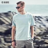 2020夏季新品 青年拼接圓領 寬鬆落肩半袖衣服 KP1656【Pink 中大尺碼】