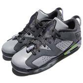 【五折特賣】Nike Air Jordan 6 Retro Low GG 灰 紫 綠 小丑配色 女鞋 大童鞋 喬丹6代【PUMP306】 768878-008