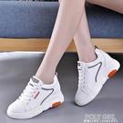 厚底鞋 內增高小白鞋女新款季爆款韓版鬆糕厚底百搭休閒女鞋 夏季新品