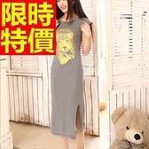 洋裝-無袖氣質優雅俏麗韓版連身裙61a23[巴黎精品]