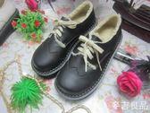 日繫新款冬季軟妹鬆糕娃娃厚底防滑加絨低幫女小皮保暖棉鞋雪地靴