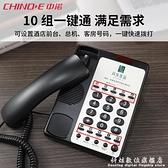 中諾酒店賓館客房前台電話機白座機耐用可定制面板一鍵撥號B188 科炫數位
