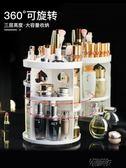 化妝品收納盒防塵家用首飾梳妝台口紅護膚置物架桌面抖音  街頭布衣