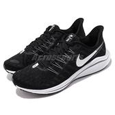Nike 慢跑鞋 Wmns Air Zoom Vomero 14 黑 白 女鞋 運動鞋 【ACS】 AH7858-011