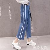 原宿風學生2020新款bf高腰闊腿牛仔褲女寬鬆鬆緊腰ulzzang九分褲『摩登大道』