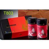 鳴香烏龍茶精品禮盒 T803 烏龍茶2罐裝 150克*2  商務贈禮 拜訪伴手禮 台灣產 1500-1800高海拔茶區