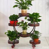 花架鐵藝多層花架子室內特價省空間綠蘿陽台置物架客廳帶輪花盆架  YDL