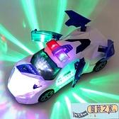 玩具車電動跳舞變形旋轉萬向警車男孩玩具抖音同款兒童小孩女孩小汽車 【風鈴之家】