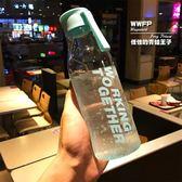水杯原宿塑料杯子創意學生韓國清新檸檬提繩便攜防漏耐摔簡約版水瓶子 小明同學