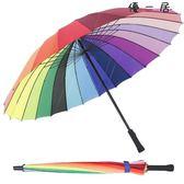 24骨超大彩虹傘大號雨傘超大長柄晴雨傘