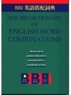 二手書博民逛書店 《BBI英語搭配詞典》 R2Y ISBN:9575868331│Benson/ Benso