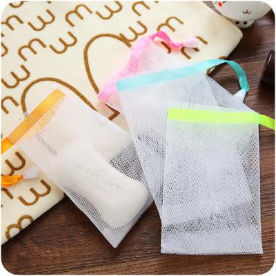 香皂起泡網 可掛式手工皂起泡袋#STD09874#