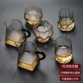 日式耐熱玻璃公道杯加厚分茶器 錘目紋泡茶茶漏隔茶器配件【聚寶屋】