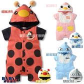 連身衣 動物系列造型連帽 短袖連身衣 六色 寶貝童衣
