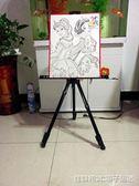 画架畫架 伸縮支架 廣告板三角架 熒光板支架 涂鴉畫畫架 維科特3C
