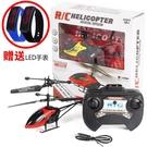 遙控飛機兒童玩具迷你小型無人機小學生遙控直升機充電感應飛行器 【快速出貨】