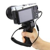 快門線 JJC HR快門線遙控相機手柄 適用于佳能尼康賓得單反富士索尼奧林巴斯微單相機手持握柄