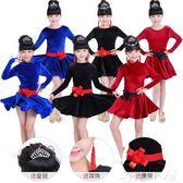 兒童拉丁舞裙舞蹈服裝長袖練功服