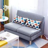 雙人沙發布藝小戶型臥室陽台小沙發單人兩人休閑簡約北歐小型沙發 全館85折