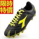 運動鞋足球鞋有型-明星款風靡專業輕量成人男釘鞋子4色63x3【時尚巴黎】