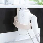 ✭慢思行✭【P574】門背式吹風機收納架 浴室 掛架 吹風機架 門背置物架 家用 免打孔 衛生間