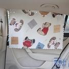 車用遮陽簾板車窗磁吸側窗防曬隔熱檔吸盤汽車窗簾【英賽德3C數碼館】
