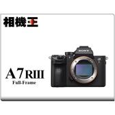Sony A7R III Body〔單機身〕A7RM3 A7R3 A7R M3 平行輸入