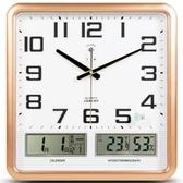 北極星電子掛鐘 客廳臥室辦公鐘表靜音日歷時鐘大號石英鐘萬年歷TW【元氣少女】