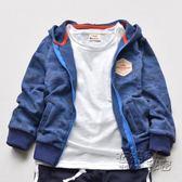 童裝男童外套秋裝純棉中大童連帽衛衣運動開衫兒童男孩外套 衣櫥秘密