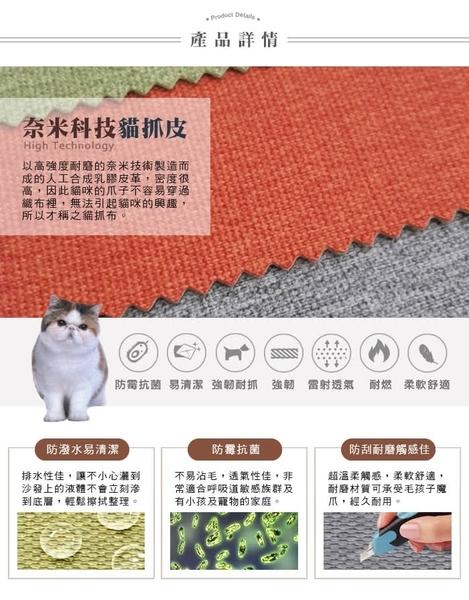 IHouse 富山 貓抓皮獨立筒L型沙發(毛小孩首選)-綠