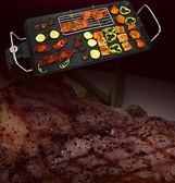 韓式家用不粘電烤爐無煙烤肉機特大號電烤盤鐵板燒烤燒烤爐JY 限時兩天滿千88折爆賣