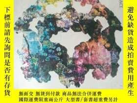 二手書博民逛書店Substance罕見JournalY15389 Univers