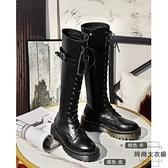 騎士靴女系帶高長筒馬丁靴中厚底潮【時尚大衣櫥】