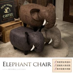 【IDEA】工業風超萌療癒動物系列椅凳(大象/牛任選)深棕象