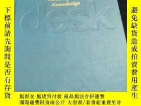 二手書博民逛書店大事典罕見dask ,Encyclopedia of Contemporary Knowledge 日文版昭和58