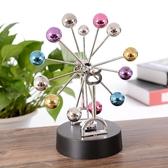桌面擺件創意摩天輪彩球磁力永動儀搖擺器永動儀模型辦公桌面擺件情侶禮物
