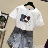 寬鬆款短袖T恤土時尚丅體血桖裇女裝百搭上衣服夏天運動休閒小衫   奇思妙想屋