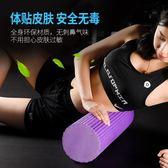 瑜伽柱 浮點泡沫軸EVA瑜伽柱肌肉按摩滾筒平衡棒普拉提柱狼牙foam roller