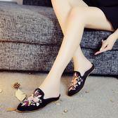 夏季新品老北京布鞋繡花拖鞋中國民族風復古亮面時尚拖鞋女鞋