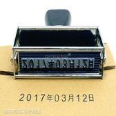 手持噴碼機 手動打碼機打生產日期批號打碼器手持紙箱編織袋大字符噴碼機MKS