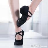 優雅禮儀形體訓練鞋帶跟舞蹈鞋身所女人學院形體服教師軟底練功鞋 蘇菲小店