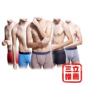 【ZONE】AITAO 莫代爾3D機能透氣囊袋內褲(5入)-電電購