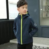 2020春裝新款男童外套青少年休閒夾克中大童春秋上衣兒童拉鏈衫 小艾新品