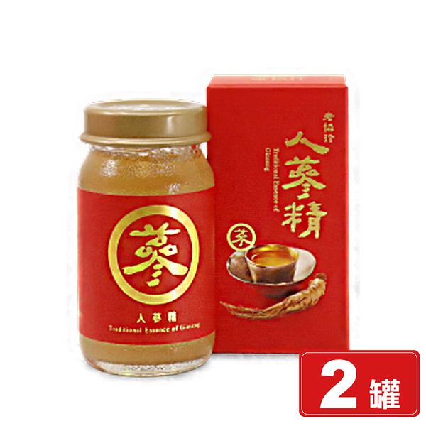 老協珍 人蔘精 2瓶/組 郭富城代言 專品藥局【2013928】