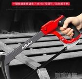 鋸子-強力鋼鋸架家用手工小手鋸木工工具金屬鋸切割條鋸弓鋸子拉花劇子 YJT 喵喵物語