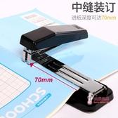釘書機 可旋轉訂書機學生用訂書器大號重型加厚釘書機標準型多功能辦公用 3色